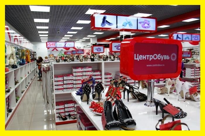 Складские остаткиСток обуви по красной цене