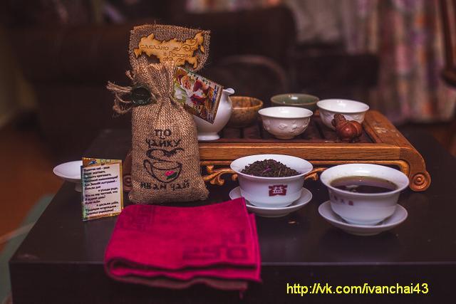 Иван чай оптом от производителя