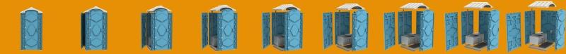 Туалетные кабины новые   16900 рублей