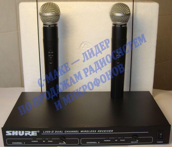 SHURE LX88-II радиосистема 2 беспроводных микрофона SHURE SM58. НОВЫЙ