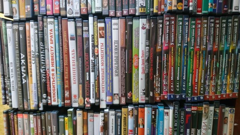 Фильмы Музыка Сериалы DVD CD VHS
