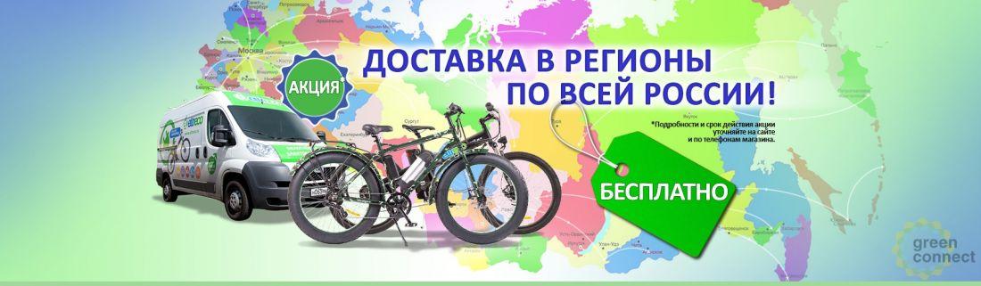 ТО на велосипед всего за 500 рублей.