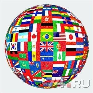Переводы с европейских языков