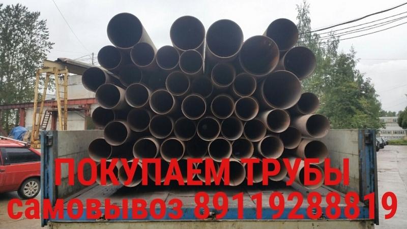 Компания покупает трубы -  бу, новые, лежалые и с хранения.
