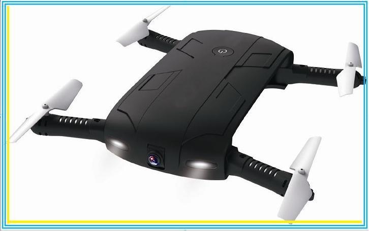 Мини-квадрокоптер, дрон