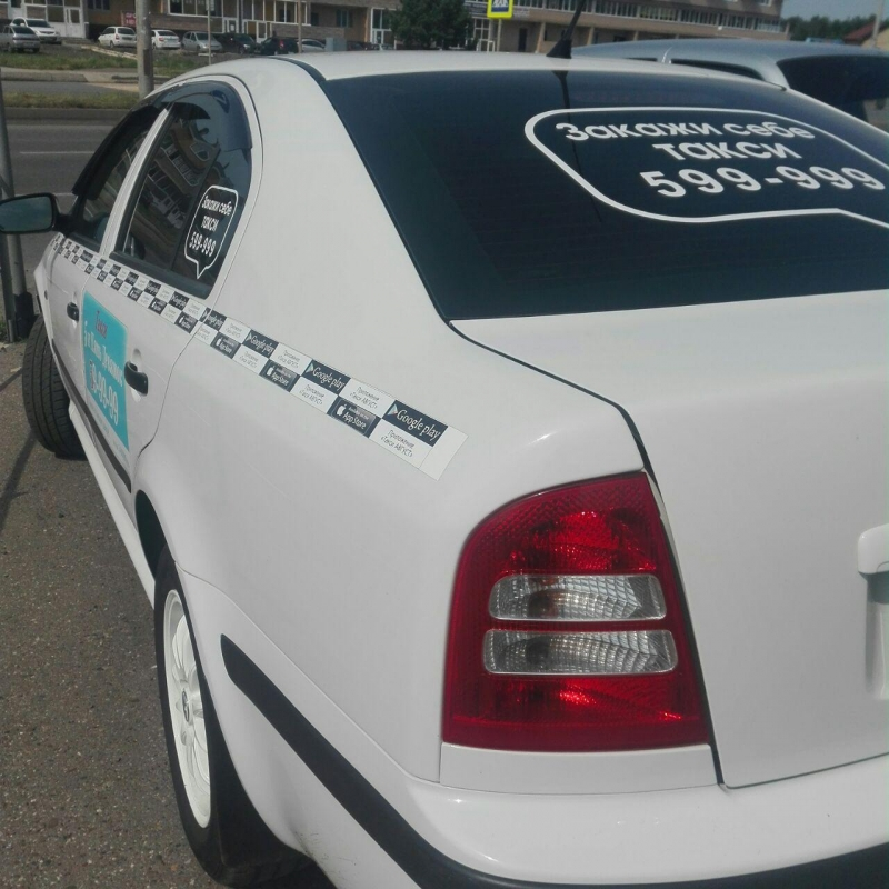 Водители в службу такси