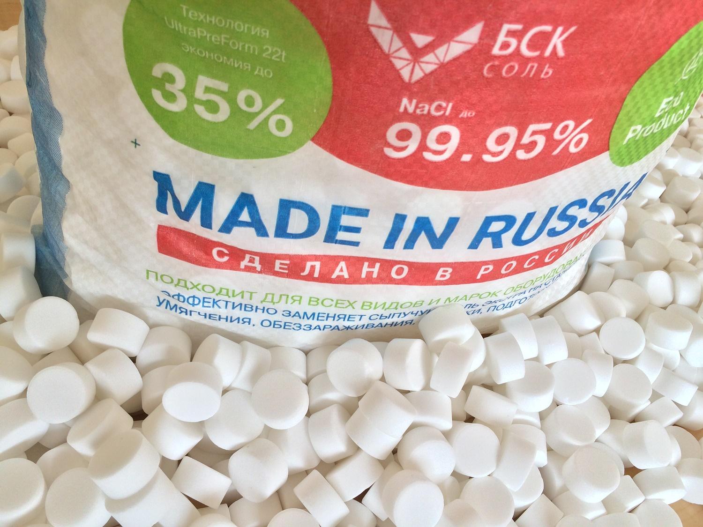 Нитринтная и Таблетированная соль
