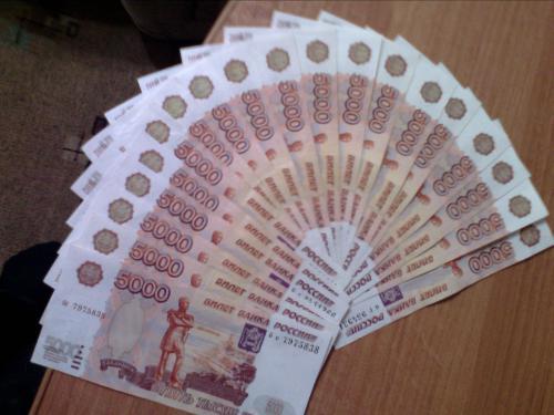 Деньги на карту без копейки предоплаты.