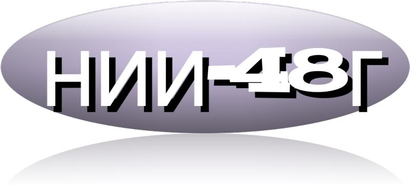 нии 48г- нерж электроды,проволока сварочная 307