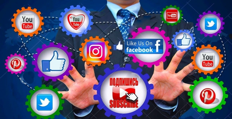 SMM Продвижение в соцсетях. Измени свой имидж  уже сегодня.